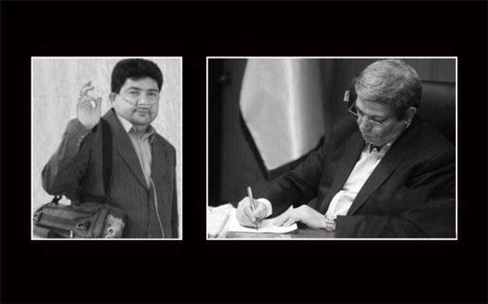 پیام تبریک و تسلیت سرپرست وزارت آموزشوپرورش به مناسبت شهادت جانباز فرهنگی هادی کاظمنژاد