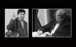 پیام سرپرست وزارت آموزشوپرورش به مناسبت شهادت جانباز فرهنگی هادی کاظمنژاد