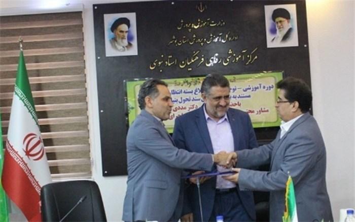 معاون توسعه مدیریت و پشتیبانی آموزش و پرورش استان بوشهر
