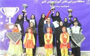 نایب قهرمانی دختران  البرزی در رشته  ژیمناستیک المپیاد فرهنگی-ورزشی دانش آموزان کشور