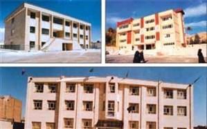 مدیرکل نوسازی مدارس: تا پایان امسال 38 مدرسه با 42 هزار متر مربع زیربنا تحویل آموزش وپرورش می شود