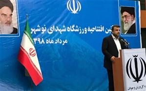 استاندار مازندران: با افتتاح پروژههای ورزشی، سرانه استان به ۱.۵ میرسد