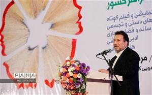 کمرئی: از دل جشنوارهها خزانه هنری کشور غنیتر میشود