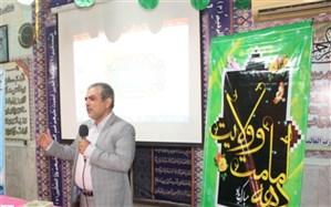 مراسم جشن عید غدیر در اداره کل آموزش و پرورش استان بوشهر برگزار شد