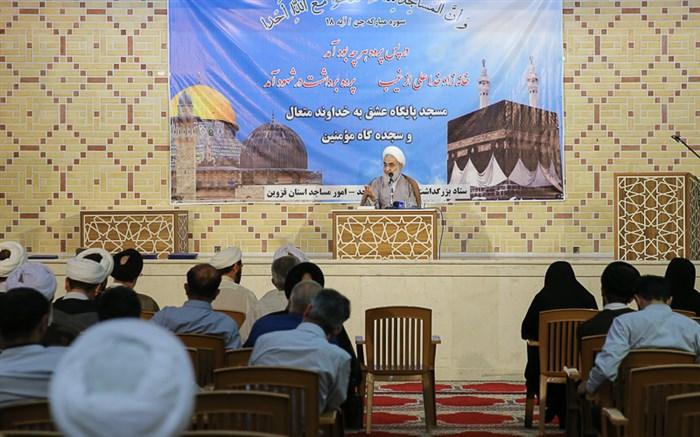 کارکردهای مسجد