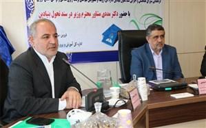 اجرایی شدن سند تحول بنیادین رویکرد اصلی آموزش و پرورش استان قزوین است