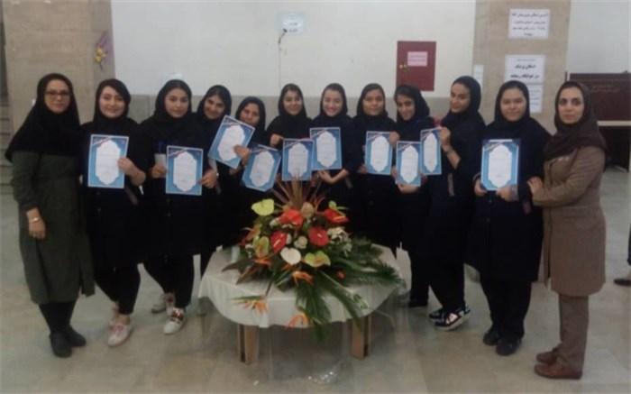 دانش آموزان استثنایی استان البرز