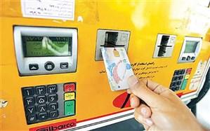 نکات مهم سهمیهبندی بنزین و یارانههای جدید