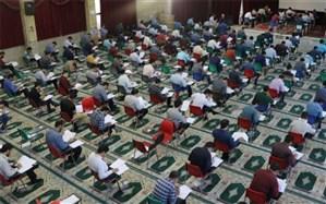 برگزاری آزمون اصلح مهارت آموزان ماده 28 دانشگاه فرهنگیان اصفهان