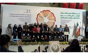 تداوم موفقیت و درخشش دانش آموزان استان  کردستان در مسابقات فرهنگی هنری