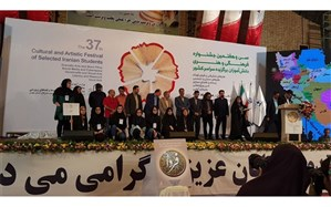 افتخار آفرینی دختران گیلانی در مرحله کشوری مسابقات فرهنگی و هنری