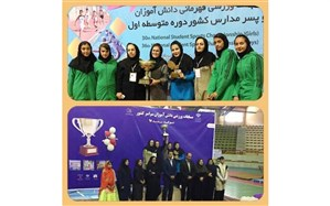 درخشش دانش آموزان دختر کردستانی در مسابقات کشوری دوومیدانی و ژیمناستیک