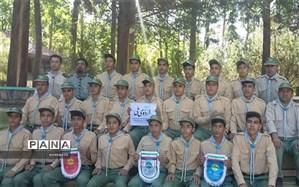 5پرچم افتخار حاصل حضور دانش آموزان پیشتاز چهارمحال وبختیاری
