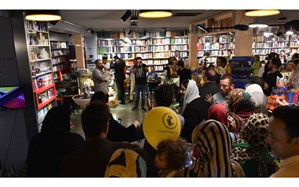 کافه کتاب کربن  با 20 هزار عنوان کتاب افتتاح شد