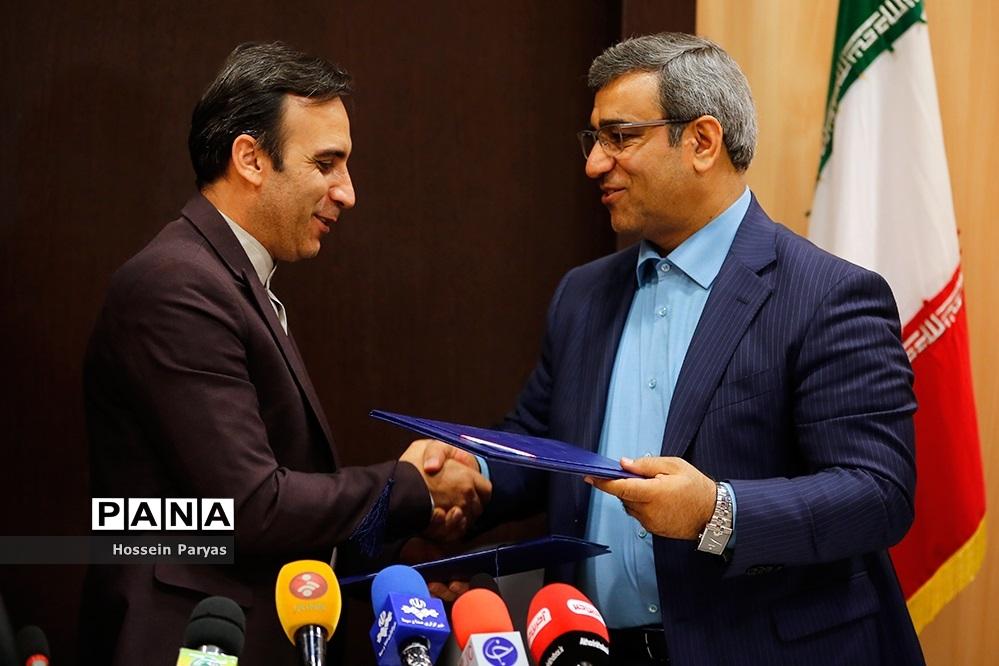 نشست خبری رئیس فدراسیون کبدی و مدیرعامل سازمان منطقه آزاد کیش
