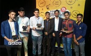 درخشش دانش آموزان استان در اولین دوره جشنواره ملی رسانش