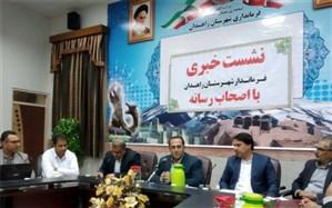 فرماندار زاهدان: افتتاح و کلنگ زنی 141  پروژه در هفته دولت