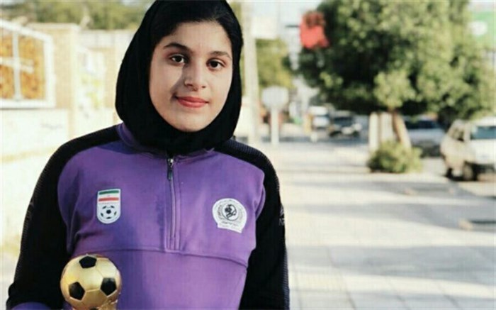 دانشآموز محلاتی به اردوی تدارکاتی تیم ملی فوتبال دختران دعوت شد