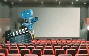 برپایی نشست «آینده سینمای ایران» در روز سینما