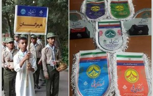 کسب هفت پرچم افتخار و دو تندیس در نهمین اردوی ملی پیشتازان توسط دانش آموزان هرمزگانی