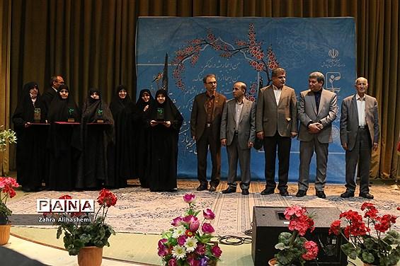 آیین تکریم بازنشستگان فرهنگی شهر تهران