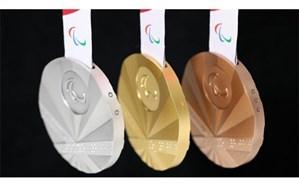 رونمایی از مدالهای بازیهای پارالمپیک ۲۰۲۰ توکیو + تصویر