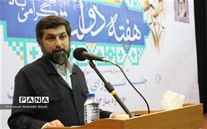 بکارگیری تمام امکانات استان در آستانه بازگشایی مدارس