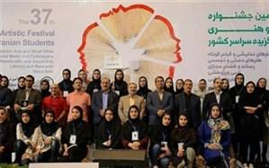 درخشش دانش آموزان استان در سی و هفتمین دوره مسابقات فرهنگی هنری کشور