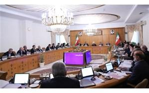 هیات دولت با تشکیل مرکز ملی مالکیت فکری موافقت کرد