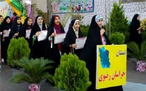 مازندران میزبان 308 دانشآموز عضو برتر شوراهای دانشآموزی است