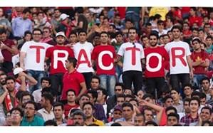 سرویسدهی شرکت واحد اتوبوسرانی تبریز به هواداران تراکتور