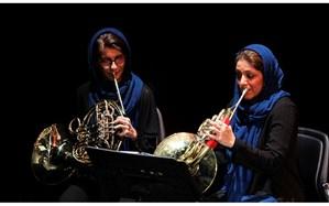 روز سازهای بادی در جشنواره موسیقی جوان