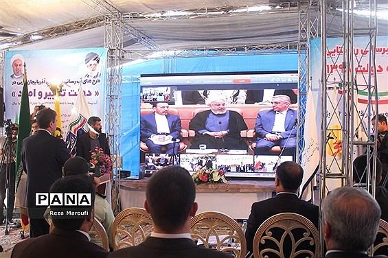 افتتاح طرحهای آبرسانی  به روستاهای آذربایجان غربی  همزمان با هفته دولت