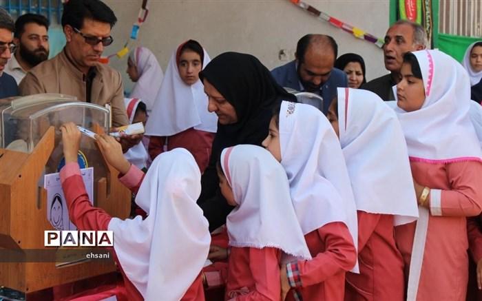 برگزاری جشن عاطفه ها در مدارس کهگیلویه  و بویراحمد
