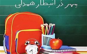 مدیرکل کمیته امداد سیستان و بلوچستان: برگزاری جشن عاطفه ها با رویکرد کمک به دانش آموزان مناطق محروم