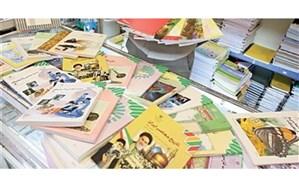توزیع کتب درسی دوره اول متوسطه در فارس آغاز شد