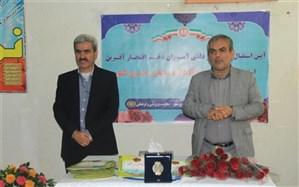 ۱۸ دختر بوشهری در مسابقات فرهنگی هنری دانش آموزان کشور برتر شدند
