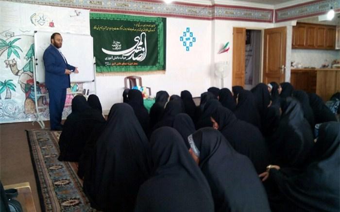 اردوی آموزشی، تشکیلاتی ومعرفتی طلایه داران فردا ویژه دانش آموزان دختر