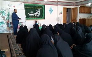 برگزاری اردوی طلایه داران فردا ویژه دانش آموزان دختر در اردبیل