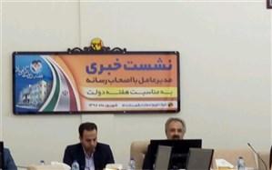 به مناسبت هفته دولت؛  58 پروژه در حوزه صنعت برق به بهره برداری رسید