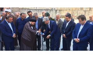 آغاز بهرهبرداری از 8 پروژه آبرسانی روستایی در شرق مازندران