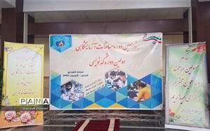 آغاز رقابت دانش آموزان سراسر کشور در مسابقات آزمایشگاهی و کدنویسی  قزوین