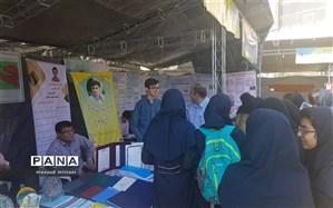 نمایشگاه دستاوردهای پژوهشی و تحقیقاتی دانش آموزی کشور برگزار شد