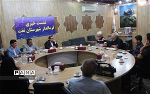 افتتاح ۹۴ طرح و پروژه عمرانی شهرستان تفت به مناسبت هفته دولت درشهرستان تفت