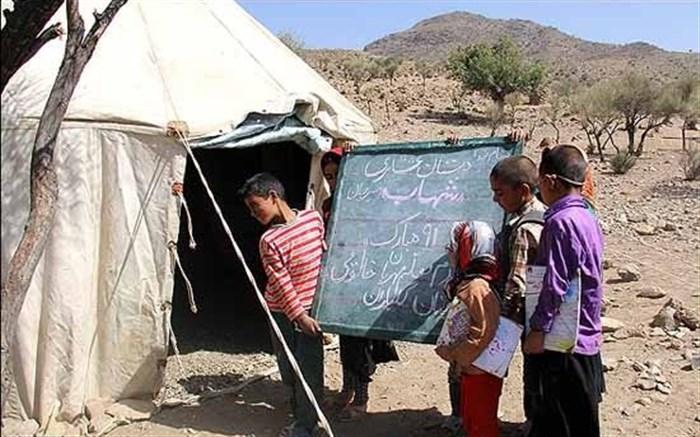 فقر آموزشی چیست و چگونه باید با آن مقابله کرد