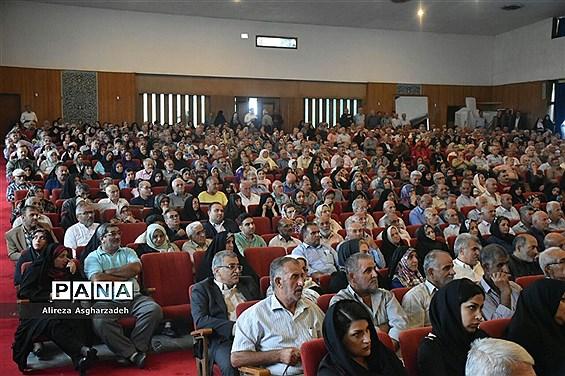 جشن جامعه بازنشستگی تأمین اجتماعی مازندران