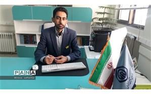 خدمت گذاری به ۲۸هزار نفر از جمعیت اردستان توسط تامین اجتماعی