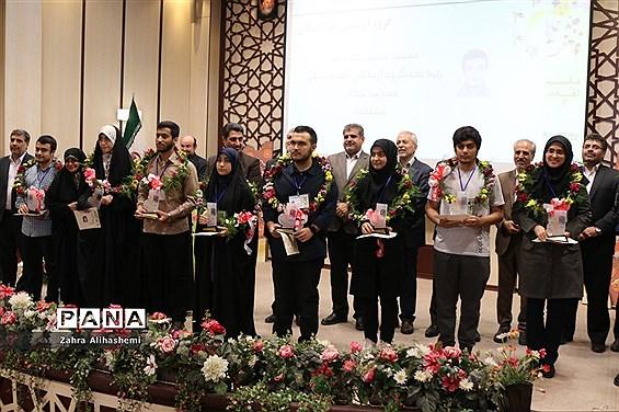 مراسم تقدیر از برگزیدگان کنکور98 شهر تهران