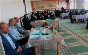 برگزاری دوره شیوه های غنی سازی آموزش قرآن مقطع ابتدایی مدارس شاهد