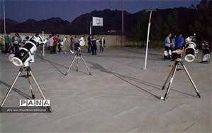 برگزاری مرحله کشوری آزمون  المپیاد نجوم و اختر فیزیک در روستای مزرعه نو